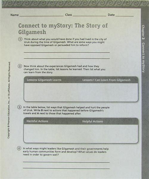 Connect to myStory: The Story of Gilgamesh