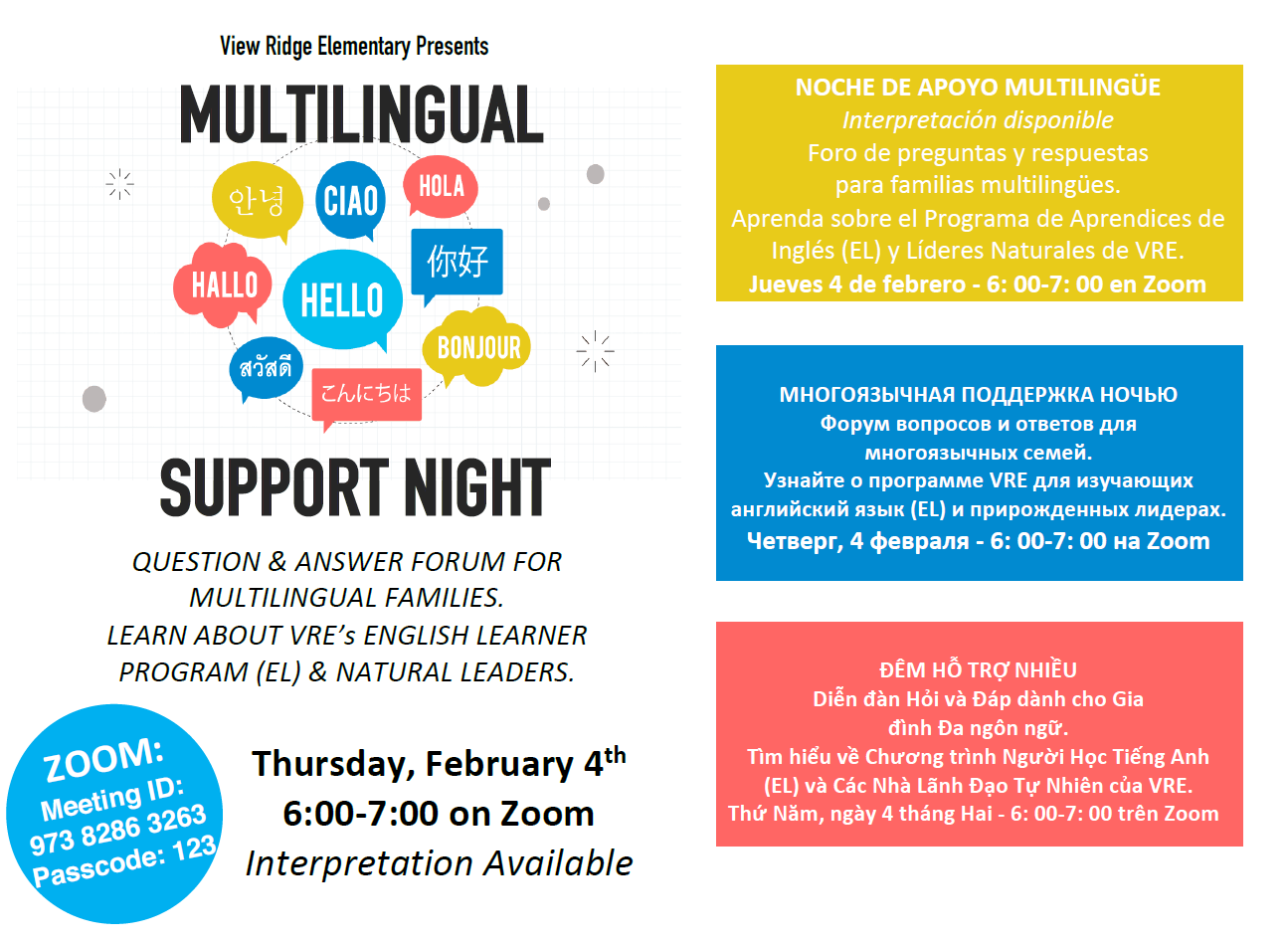 Multilingual Support Night